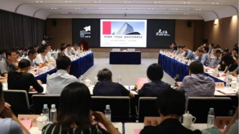 上海嘉定:检察机关为打造世界级汽车产业中心保驾护航
