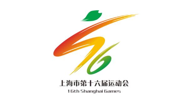 青春盛会,活力上海!第十六届市运动会今起举行:设项3大类,参赛3万人