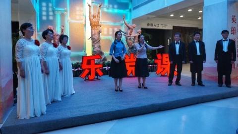 唱一曲革命英雄歌!徐汇区举办音乐党课