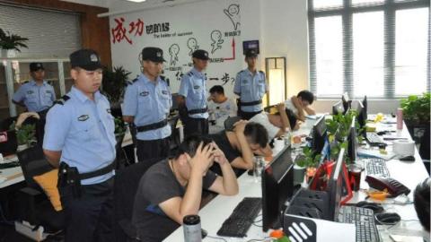 松江捣毁一个期货网络诈骗团伙 涉案金额达一千万元