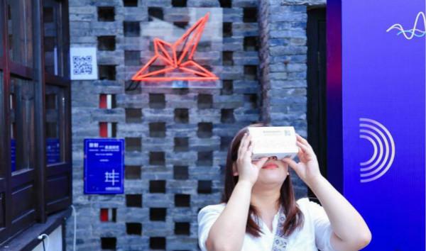 """""""看不懂""""的新媒体沉浸展 带游客领略浦东新场古镇历史"""
