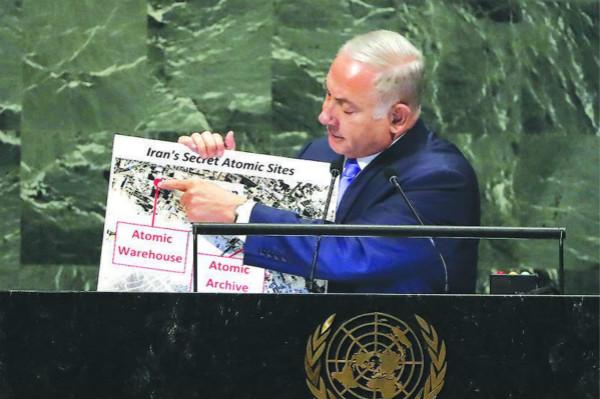 拥有秘密核武?以色列伊朗互喷