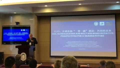 二十国集团智库(T20)会议在上海举行
