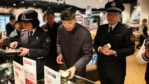 新年第一天 上海市市场监管局检查食品安全