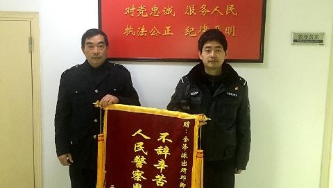 88岁高龄老人迷途未归 青浦警方连夜找回
