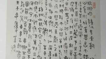他花了近30年,研究一种你可能听都没听过的古汉字,并编撰成书了