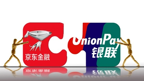 京东金融升级小金卡提供银行更加开放服务