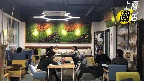 """上海潮店 咖吧里""""孵""""创客 这里有薄荷绿色的梦想摇篮"""