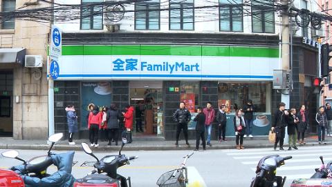 沪3家全家便利店:老板失联,20几位员工的工资能讨回来吗?