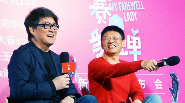 周华健抢了李宗盛跑道!3月中旬率先携音乐剧《赛貂蝉》来上海
