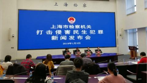 上海检察机关:严厉打击侵害民生犯罪,筑牢城市安全底线