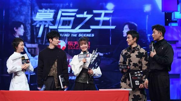 致敬中国电视幕后英雄 电视剧《幕后之王》接档《大江大河》
