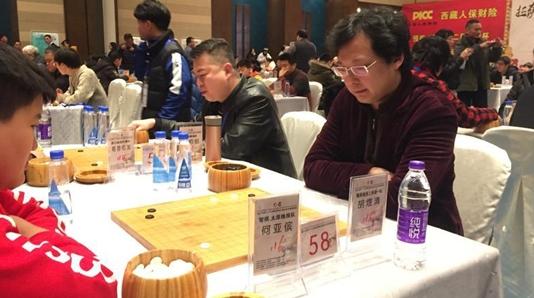晚报杯全国业余围棋锦标赛在拉萨开幕 业余围棋来到新高度