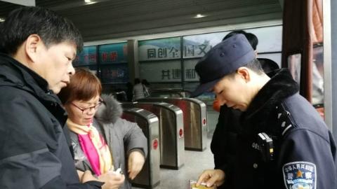 """""""刷票季""""临近    谨防""""入骗局""""   上海铁路警方提醒广大旅客购票防诈骗"""