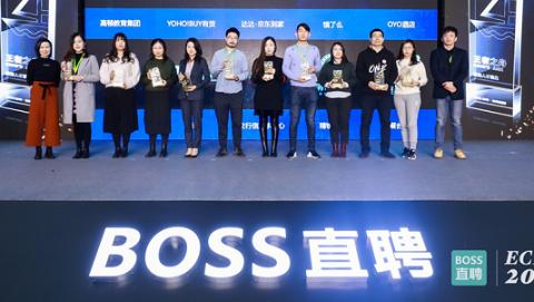 """求职者评出""""最爱人才""""系列榜单 华东60家企业上榜"""