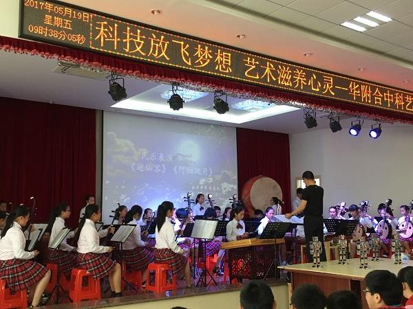 合兴中学科艺节上学生进行民乐表演(校方供图).JPG