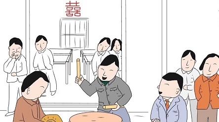 画说金泽婚礼习俗,大喜日子得请酒!