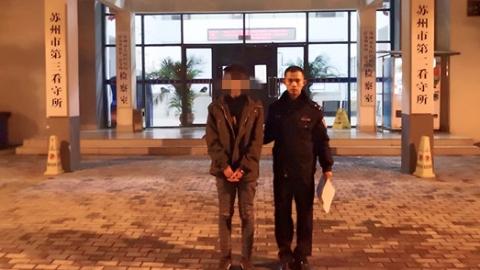 上海铁警一天内连抓2名网上在逃人员
