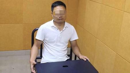 最新!上海警方整治违法违规自媒体 13人被行政刑事处罚