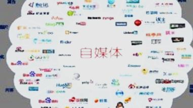 上海市网信办:41个微信公众号被处置 涉沪自媒体将持续高压严管