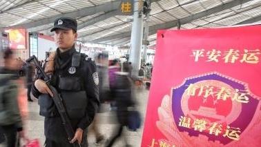 铁路上海南站安检人员每天捡到10余手机 春运回家管好你的包