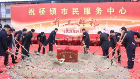 """""""上海第一大镇""""新年给百姓送上两个民生大礼包 全力推进""""15分钟服务圈""""再升级"""