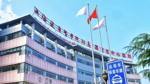 嘉定区与上海健康医学院签约共建 上海健康医学院附属嘉定区中心医院今揭牌