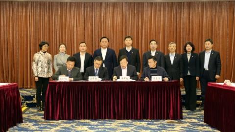 上海工程大将与松江区合作建立九年一贯制义务教育学校和大学科技园
