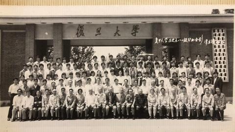 晒晒我家老照片 | 1982年的高考