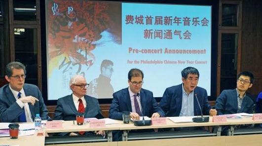 交响《京剧幻想》将奏响大洋彼岸 首届中国新年音乐会去费城举行