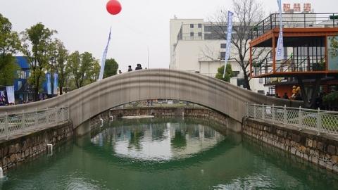 世界最大规模3D打印混凝土步行桥落户上海科普公园