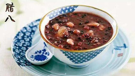 腊八,一碗热腾腾的粥,温了胃,暖了心