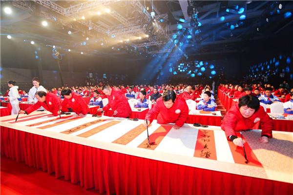 百位名家送春联 第二届上海春联大会昨天举行