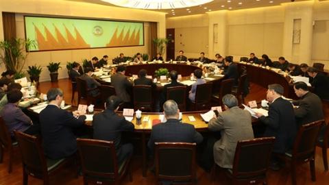 上海市政协召开十三届二十次主席会议