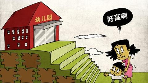 """""""入托难""""""""入托贵""""怎么办?上海市妇联建议幼儿园挖潜增开托班"""