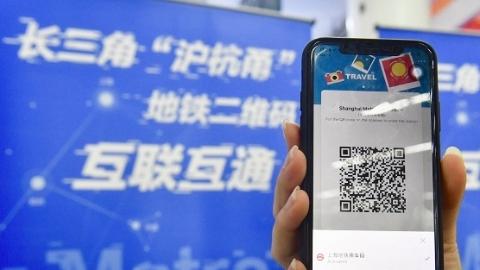 双城故事|长三角地铁刷码互联互通 沪杭先行