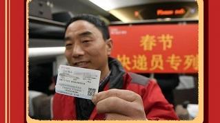 菜鸟开通上海—安徽春运团圆专列  在沪及周边快递员可报名