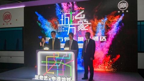 地铁车厢电视屏将播放热门网剧综艺节目