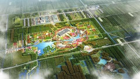 """世界级生态岛演绎""""花开中国梦"""""""