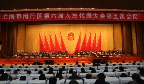 上海各区两会 | 闵行:确保各街镇至少开办一家非营利性托育机构