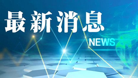 """【新时代新作为新篇章】全国首个!""""儿童颅颌面畸形筛查诊治中心""""今在上海九院挂牌"""