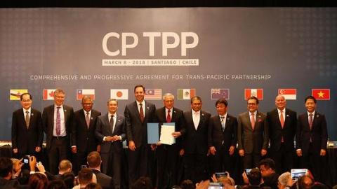 环球论坛 | CPTPP来了,中国将如何接招?