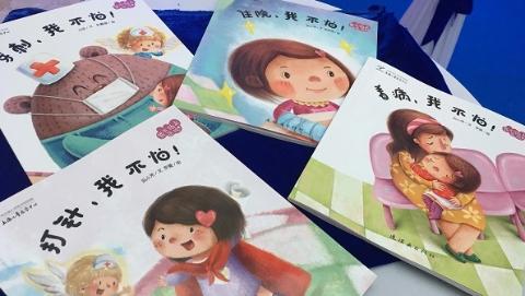 国内首部缓解儿童就医焦虑互动体验剧在上海儿中心上演