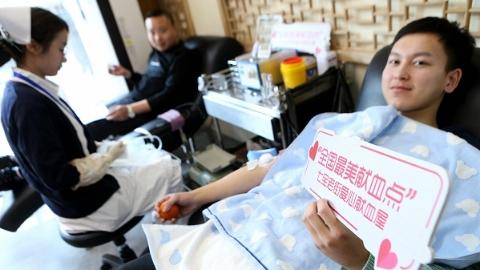 """上海唯一""""全国最美献血点""""闵行七宝老街爱心献血屋揭牌"""