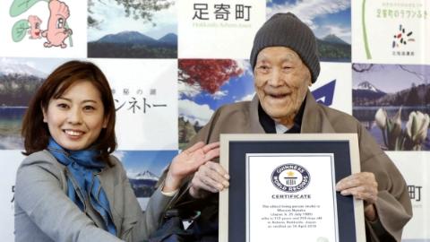 世界最长寿男子野中正造去世 享年113岁