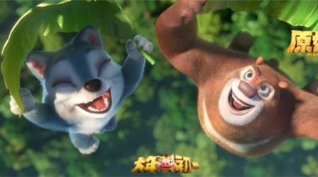 《熊出没·原始时代》超前点映:这是系列中最欢乐制作最棒的一部