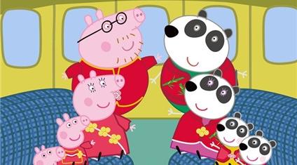 《小猪佩奇过大年》幼儿观影团获好评:我要给电影1000朵小红花!