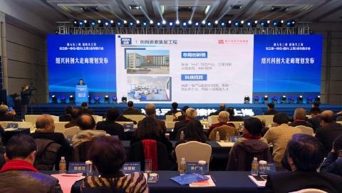 """浙江绍兴接轨上海迈入""""快车道"""",在沪签约投资351.8亿元"""