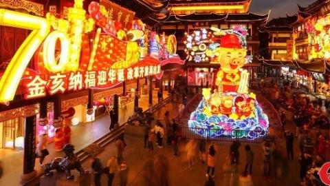 小猪佩奇空降豫园 豫园新春民俗艺术灯会今起亮灯