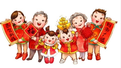 长宁区新举措:请优秀人才家属到上海一起过新年!